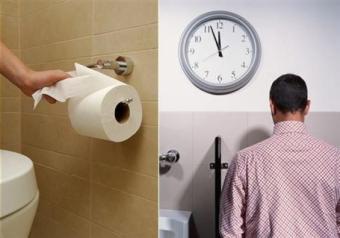 Urinarea frecventa. Cauze si tratament