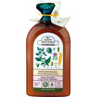 Balsam masca anticadere cu extract de brusture si proteine de grau