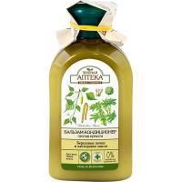 Balsam masca antimatreata cu extract din muguri de mesteacan si ulei de ricin