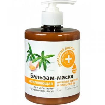 Balsam masca fortifianta pentru par fragil cu galbenus de ou si extract de callisia 500 ml DOCTORUL CASEI