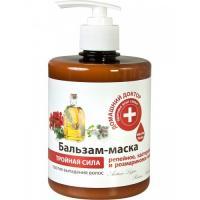 Balsam masca impotriva caderii parului cu uleiuri de brusture, ricin si rozmarin