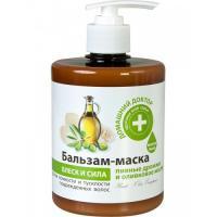 Balsam masca pentru par deteriorat cu extract de drojdie si ulei de masline