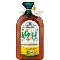 Balsam pentru par gras cu extract de galbenele si ulei de rozmarin