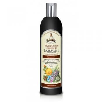 Balsam siberian fortifiant cu extract de propolis de cedru 550 ml BUNICA AGAFIA