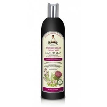 Balsam siberian impotriva caderii parului cu extract de propolis de brusture 550 ml BUNICA AGAFIA