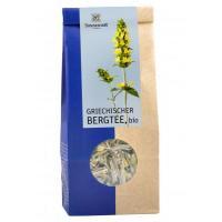 Ceai de muntele grecesc