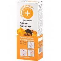 Crema antiinflamatoare intensiva pentru probleme articulare cu venin de albine si chondroitin