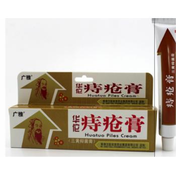 Crema pentru hemoroizi 25 ml NATURALIA DIET