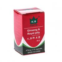 Extract de ginseng & royal jelly