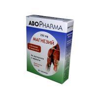 Magneziu 250mg+vitamina b complex