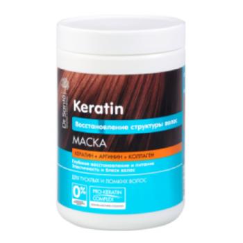 Masca restructuranta nutritiva cu cheratina, arginina si colagen 1000 ml DOCTOR SANTE
