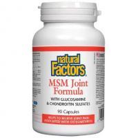 MSM Joint Formula  (Reparator de Cartilaje) MSM, Glucozamină, Condroitină