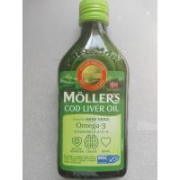 Omega 3 ulei ficat de cod cu aroma de mere