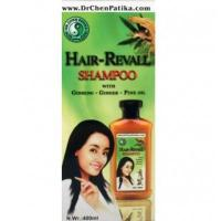 Sampon hair revall