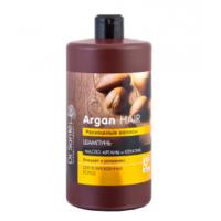 Sampon hidratant pentru par deteriorat cu ueli de argan si cheratina