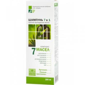 Sampon impotriva caderii parului cu 7 uleiuri, arginina si proteine 200 ml ELFA FARM