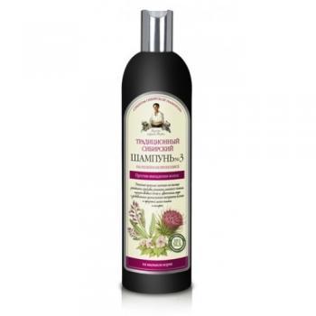 Sampon siberian impotriva caderii parului cu propolis de brusture 550 ml BUNICA AGAFIA