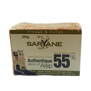 Sapun cu alep 55% 200 gr SARAYANE