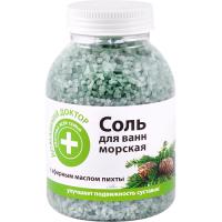 Sare de baie cu ulei esential de brad argintiu