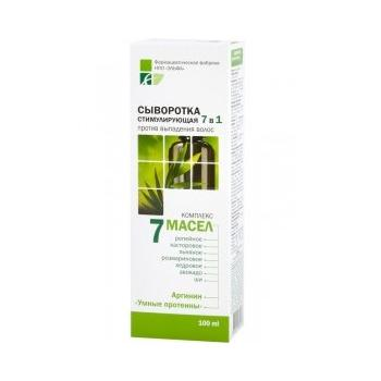 Ser stimulator impotriva caderii parului cu 7 uleiuri arginina si proteine 100 ml ELFA FARM