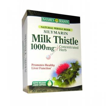 Silymarin milk 1000mg 30 cps NATURES BOUNTY