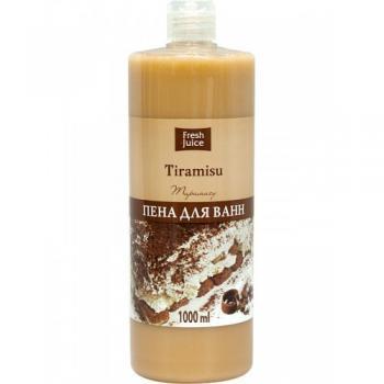 Spumant de baie cu proteine lactice, cacao si cafea  1000 ml FRESH JUICE