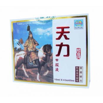 Tian Li fiole 10ml 4 ml L&L PLANT