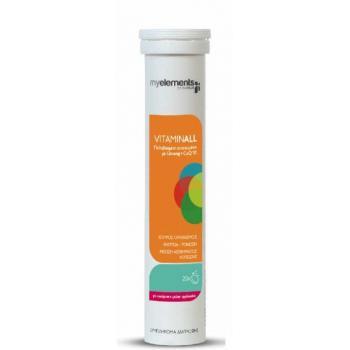 Vitaminall cu gust de capsuni 20 tbl MYELEMENTS